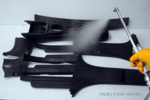 プロボックスインテリアリニュー内装樹脂パーツ洗浄03-001